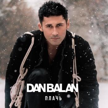 Dan Balan выпустил новый клип