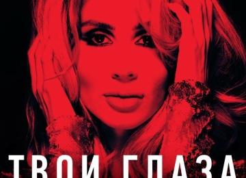 LOBODA заручилась поддержкой SonyMusic и презентовала новый сингл