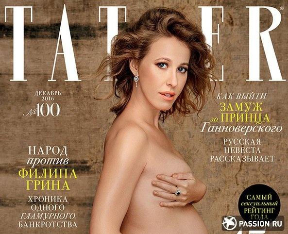 Беременная Собчак появилась обнаженной на обложке Tatler