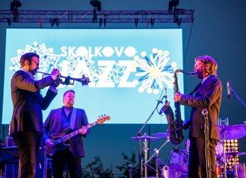 Фестиваль Skolkovo Jazz Science: наука, музыка и новые имена