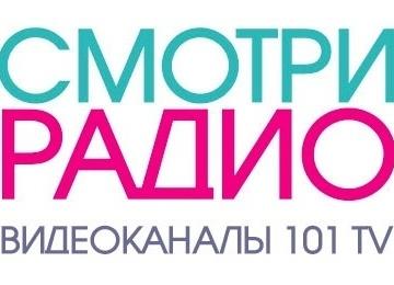 Портал 101.ru запустил собственное телевидение!