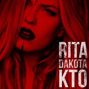 Беременная Рита Дакота избила в своём клипе «нового Паттинсона»