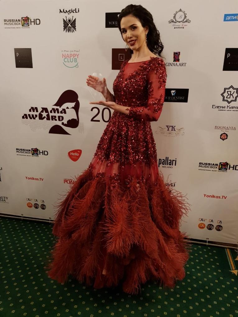 Анна Телегина получила престижную премию «Mama Award – 2018»
