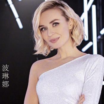 Полина Гагарина поделилась результатами музыкального конкурса