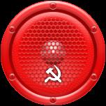 Красные песни