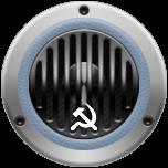 Скучное Радио